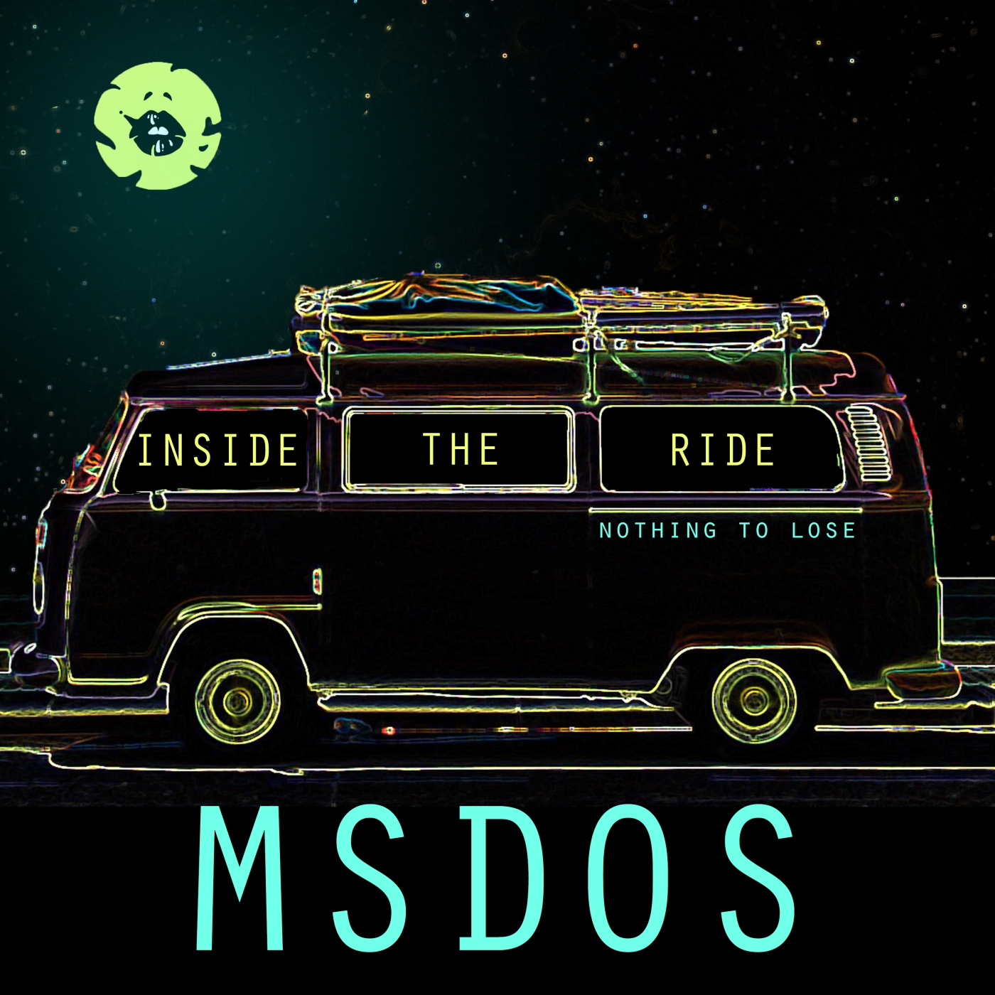 inside_the_ride